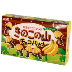 Meiji Chocolate Banana Chocorooms 2.32 oz