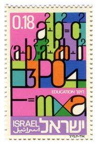 Vintage Postage Stamps 2