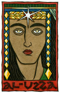 Al-Uzza, the Mighty One, Arab Goddess of the Evening Star