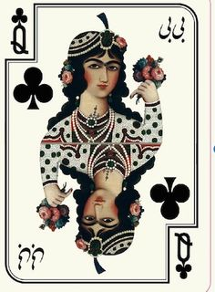 Playing cards inspired by Qajar paintings. Persian Pattern, Persian Motifs, Cityscape Drawing, Playing Cards Art, Nurse Art, Graphic Art Prints, Pottery Painting Designs, Art Optical, Collage Background