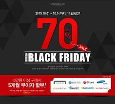 할인율을 강조한 블랙프라이데이 타이틀. Event Banner, Banner Design, Black Friday, Web Design, Banners, Badge, Concept, Beauty, Fashion