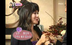 우리 결혼했어요 - We got Married, Lee Sun-ho, Hwangwoo Seul-hye(4) #04, 이선호-황우슬...