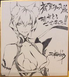 Miwa Shirow Character Drawing, Character Concept, Concept Art, Cool Drawings, Drawing Sketches, Anime Manga, Anime Art, Reference Manga, 7th Dragon