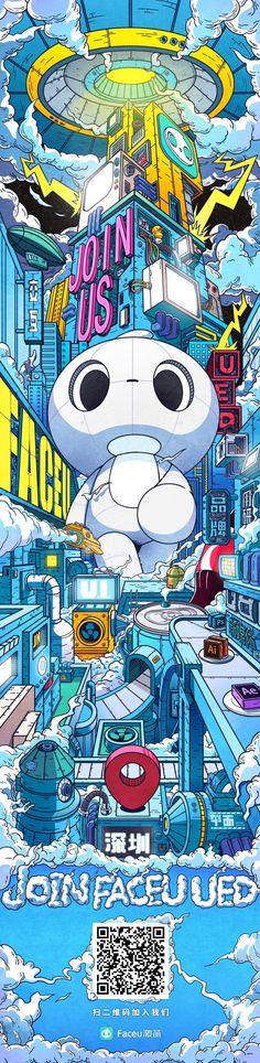FaceU – Graffiti World Graffiti Wallpaper Iphone, Pop Art Wallpaper, Cartoon Wallpaper, Graffiti Doodles, Graffiti Cartoons, Graffiti Art, Graphic Design Illustration, Illustration Art, Cyberpunk Art