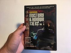 Kadokawa Mystery & Horror Tales Vol. 3, Good DVD OOP Japanese Japan Cult