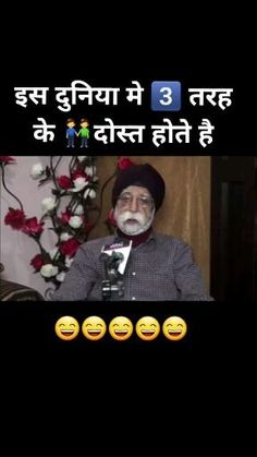 Latest Funny Jokes, Funny Jokes In Hindi, Funny Picture Jokes, Very Funny Jokes, Crazy Funny Memes, Really Funny Memes, Funny Facts, Me Quotes Funny, Best Friend Quotes Funny