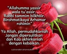 Doa semasa kesulitan