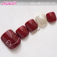 The advantage of the gel is that it allows you to enjoy your French manicure for a long time. There are four different ways to make a French manicure on gel nails. Valentine Nail Art, Valentine Nail Designs, Fall Toe Nail Designs, Feet Nails, Gold Toe Nails, Stiletto Nails, Acrylic Nails, Pedicure Nails, Bridal Nails