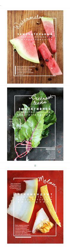 FOOD posters食品海报设计 文...