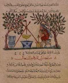 """Physician Preparing an Elixir"", Folio from a Materia Medica of Dioscorides. Tunic is at least knee-length and either short-sleeved, or sleeves have been rolled up. Turban with embroidered detail and long tail. Iraq, c. Metropolitan Museum of Art. Medieval Manuscript, Illuminated Manuscript, Cough And Cold Medicine, Cradle Of Civilization, Islamic Art Calligraphy, Egyptian Art, Metropolitan Museum, Art Decor, Book Art"
