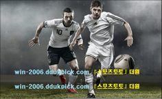 놀이터추천 ⇔ win-2006.ddukpick.com ⇔ 『스포츠토토』【더원】