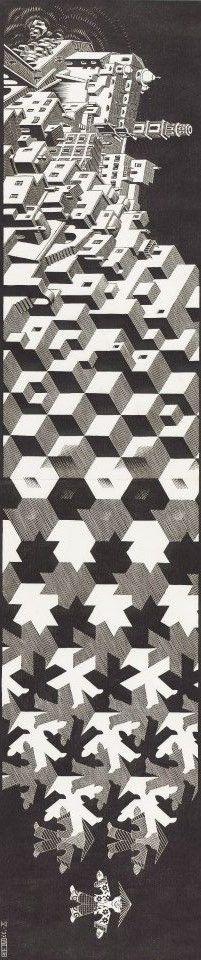 Metamorphosis I, May 1937 Woodcut, printed on two sheets