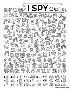 This Chinese New Year I spy printable is an easy and fun activity for kids to celebrate. Chinese New Year ideas. #papertraildesign #Chinese #ChineseNewYearideas #ChineseNewYearactivity