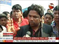 BD Newspapers TV Bangla Morning 18 February 2017 Bangladesh Live TV News...