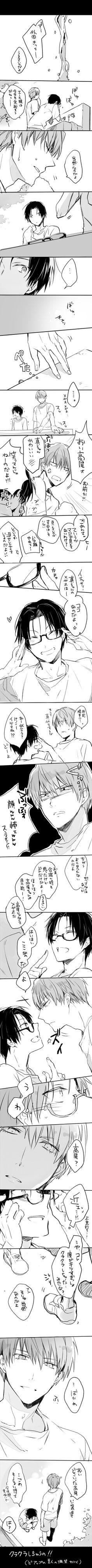 Tags: Anime, Black Akazome, Kuroko no Basket, Takao Kazunari, Midorima Shintarou