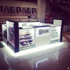 NEW KIOSK IN THE SHOPPING MALL REUTOV PARK. MOSCOW RUSSIA.