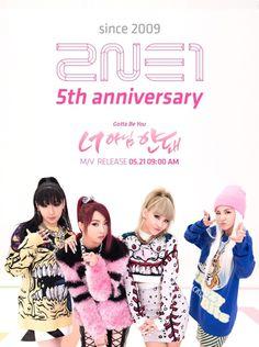 2NE1 5th anniversary + Gotta be you MV date