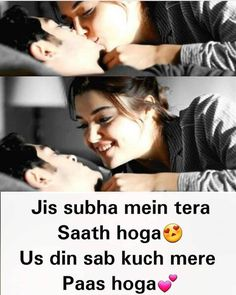 Love Shayari – Love Shayari Image – love Shayari For Lover – Love Shayari Wallpaper – Love Shayari Wallpaper Full HD – Romantic Shayari Wallpaper – Images About Love Shayari – Love Shayari Wallpaper – Love Shayari Image Cute Baby Quotes, Love Smile Quotes, Feeling Loved Quotes, Hug Quotes, Morning Love Quotes, Love Picture Quotes, Love Quotes Poetry, Sweet Love Quotes, Crazy Girl Quotes