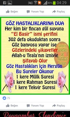 This Pin was discovered by Neş Islam Quran, Allah, Prayers, Lose Weight, 1, Life, Tango, Chiffon, Google