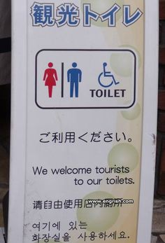 Pin By Karen Wischhusen On Funny Signs Pinterest - 27 translation fails in asia that are beyond hilarious