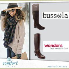 Ψηφίστε - ποια από τις δύο μπότες νομίζετε ότι συμπληρώνει καλύτερα το  στιλάτο μας χειμωνιάτικο outfit  Η μαλακή 90d8823aeed
