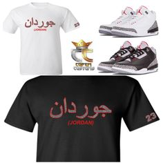 82b4a825dd2e EXCLUSIVE TEE SHIRT to match AIR JORDAN 10 OVO BLACK OR WHITE ...