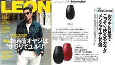 本日8月24日(火)発売、タレント ジローラモさんが表紙の「LEON10月号」に、9月28日発売NEWAリフトの新色スマートブラックとルビーレッドが掲載されておりました。 先行発売イベントとして、9月10日(土)東急百貨店渋谷・本店にて、モデル道端カレンさんのトークショーを開催します。 日本で最初に購入いただけるチャンスです。http://beautelligence.jp/
