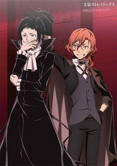 Chuuya Nakahara and Akutagawa Manga Anime, Fanarts Anime, Anime Guys, Anime Characters, Anime Art, Hot Anime, Stray Dogs Anime, Bongou Stray Dogs, Chibi