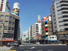 Taito-ku, Tokyo