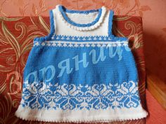 """Ravelry: Сарафан """"Зимушка"""" pattern by Irina Isaichkina"""