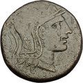 AMISOS in PONTUS MITHRADATES VI the GREAT Time Perseus Medusa Greek Coin i53923