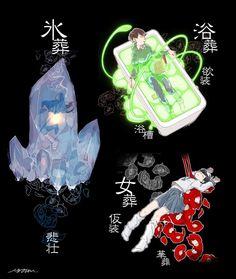 Osomatsu, Karamatsu y Choromatsu