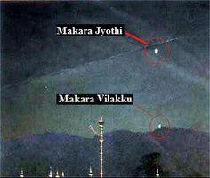 Makara jyothi is lord ayyappan and makara vilaku is deebarathana by tribal ppl for lord ayyappan himself above the sky. Lord garudan - vishnu accompanies him at this time. Swaamiye sharanam ayyappa.