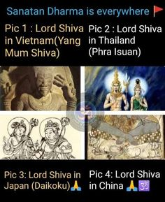 Interesting Science Facts, Cool Science Facts, Interesting Facts About World, Hinduism History, Hinduism Quotes, Happy Morning Quotes, Cute Romantic Quotes, General Knowledge Book, India Facts