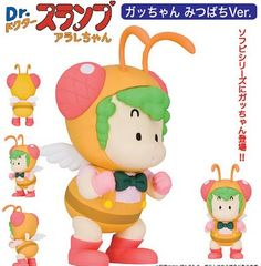 Dr. Slump Gatchan Bee Vinyl Collectible Figure