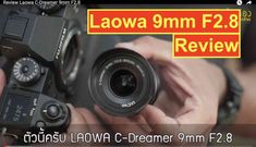 Laowa 9mm F2.8 with Fujifilm X-H1 Review (Thai)  Sample Images and Test Chart  The Thai Youtube channelBanana Camera reviewed the Laowa 9mm F2.8 for Fujifilm X mount. They used it on the Fujifilm X-H1.  Its Thai so if any Thai FR-reader could make summary for us in the comments that would be amazing.  Of course I didnt understood a single word except sawadee kap but the video shows a lot of sample images in different conditions as well as a quick test chart that demostrate sharpness in…