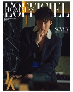 [EXO] SEHUN in photoshoot and interview for April's L'Officiel Hommes Baekhyun Chanyeol, Exo Exo, K Pop Wallpaper, Celebrity List, My Sunshine, My Idol, Boy Bands, Rapper, Cool Things To Buy