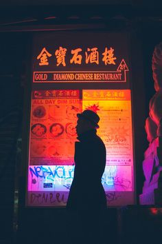 Gold  Diamond Chinese Restaurant neon lights