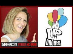 Make Video Greece - YouTube Channel - Greek Video Tutorials - Πως να κάνεις βίντεο με Drone. Made Video, Greek, Channel, Success, Tutorials, Create, Videos, Music, Youtube