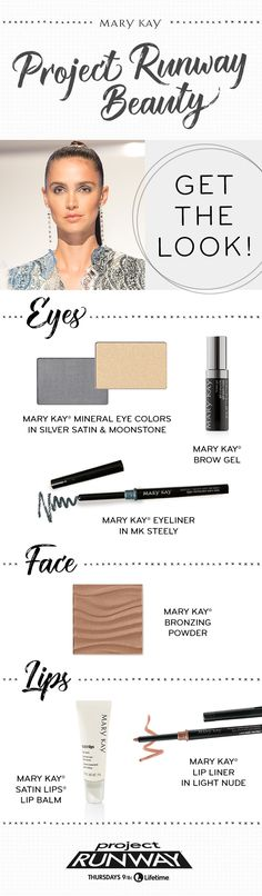 A stunning makeup look subtle enough for the office, right from the catwalk! We've got everything you need to recreate Luis Casco's look featured on Project Runway. | Mary Kay