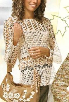 Hilados fantasía para #prendas de toda hor #hilados fantasía para prendas de toda hora