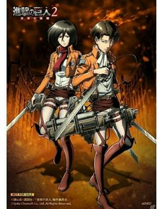 Aot. Season 2 official art Levi & Mikasa