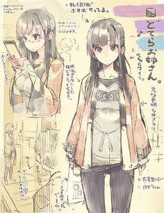 This art caught my eye! Girls Anime, Manga Girl, Manga Anime, Anime Art, Female Characters, Anime Characters, Character Concept, Character Art, Photo Manga