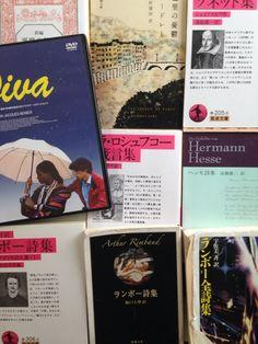 Fantastic/Poem/Book-Reading