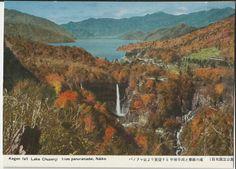 Kegon Falls | Flickr - Photo Sharing!