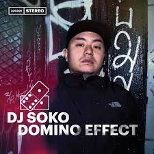 "DJ Soko ""Land Mine"" Feat. Rasheed Chappell (Prod. By Apollo Brown)"