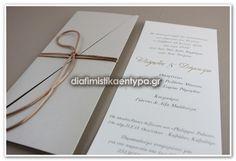 ΚΩΔΙΚΟΣ 7597    Μίνιμαλ, προσκλητήριο γάμου με περλέ χαρτί