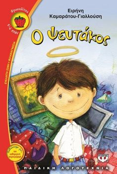 Childrens Books, Fairy Tales, Family Guy, Baseball Cards, Fictional Characters, Bible, Children's Books, Children Books, Kid Books