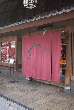 Postcards from Kyoto: Kagizen Yoshifusa and Inoda Coffee | JustHungry