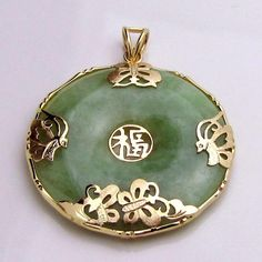 Vintage Gold Chinese Jade Butterfly Happiness Symbol Life Saver from charmalier on Ruby Lane Jade Necklace Pendant, Pendant Jewelry, Gold Necklace, Jade Jewelry, Sea Glass Jewelry, Bridal Jewelry, Jewlery, Le Jade, Long Pearl Necklaces